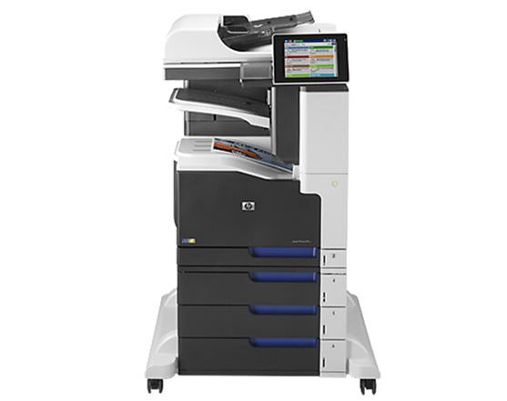 A3A4彩色激光打印机一体机 复印 扫描 一体机